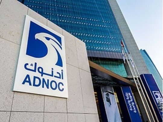 Abu Dhabi oil giant ADNOC awards contracts worth Dh2.8 billion for offshore drilling