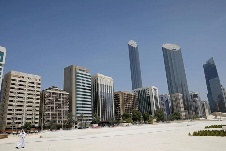 Reuters exclusively reports Abu Dhabi conglomerate IHC eyes deals worth 'a few billion dollars'